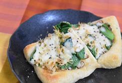 健康レシピ 7 あっさり油揚げピザ