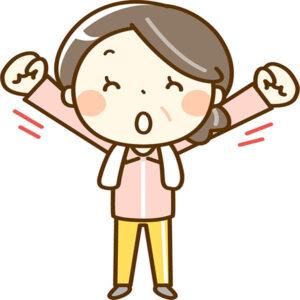 骨粗鬆症(こつそしょうしょう)予防には運動が効果的!